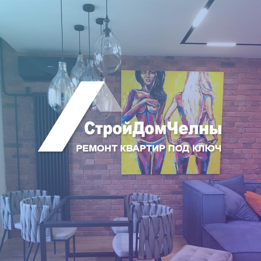 создание сайта для ремонт квартир